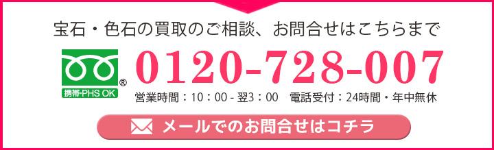ダイヤモンドセブン 新宿歌舞伎町店