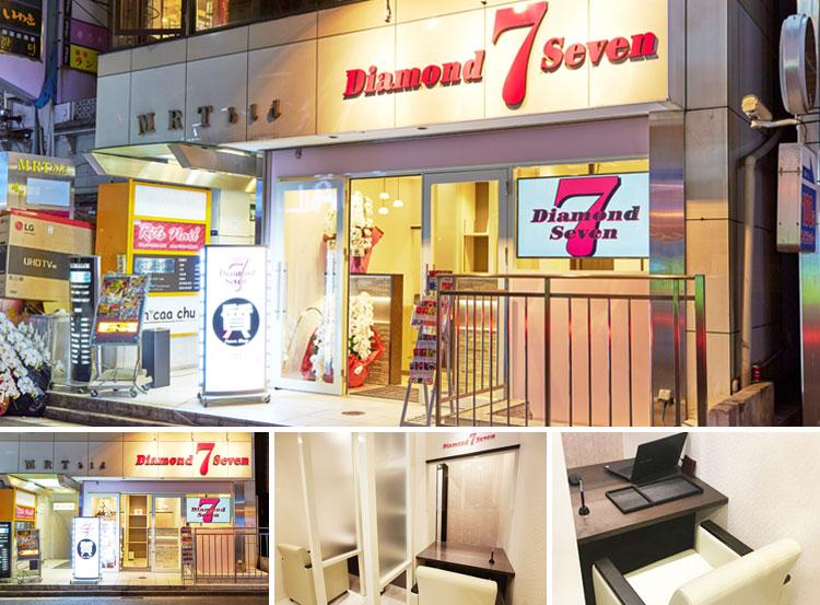 ダイヤモンドセブン新宿歌舞伎町店